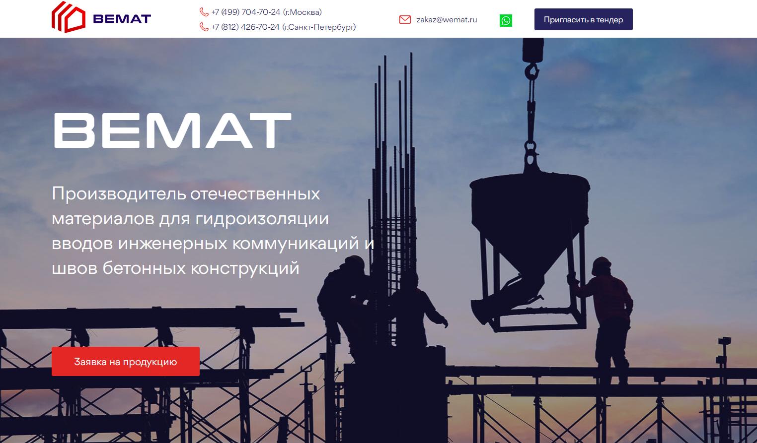 главная страница сайта проекта Рудольфа Новожилова